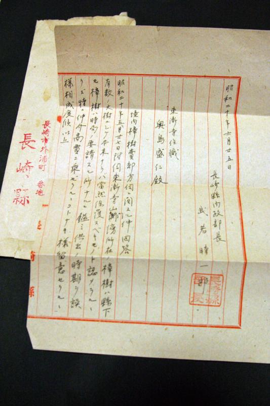 f:id:tozenji:20060108012047j:plain