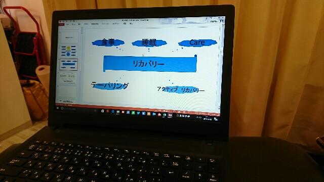 f:id:tozu-kanade-maki:20170630212701j:image