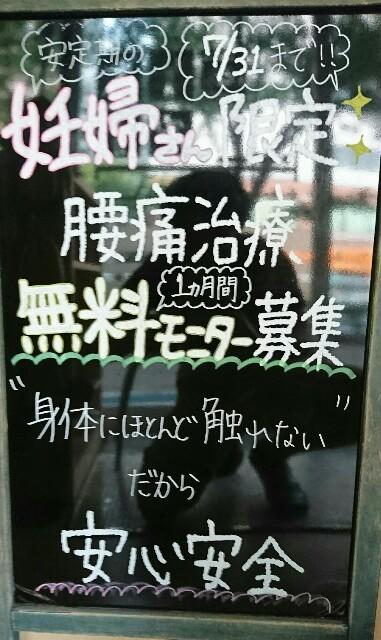 f:id:tozu-kanade-maki:20170717191439j:image