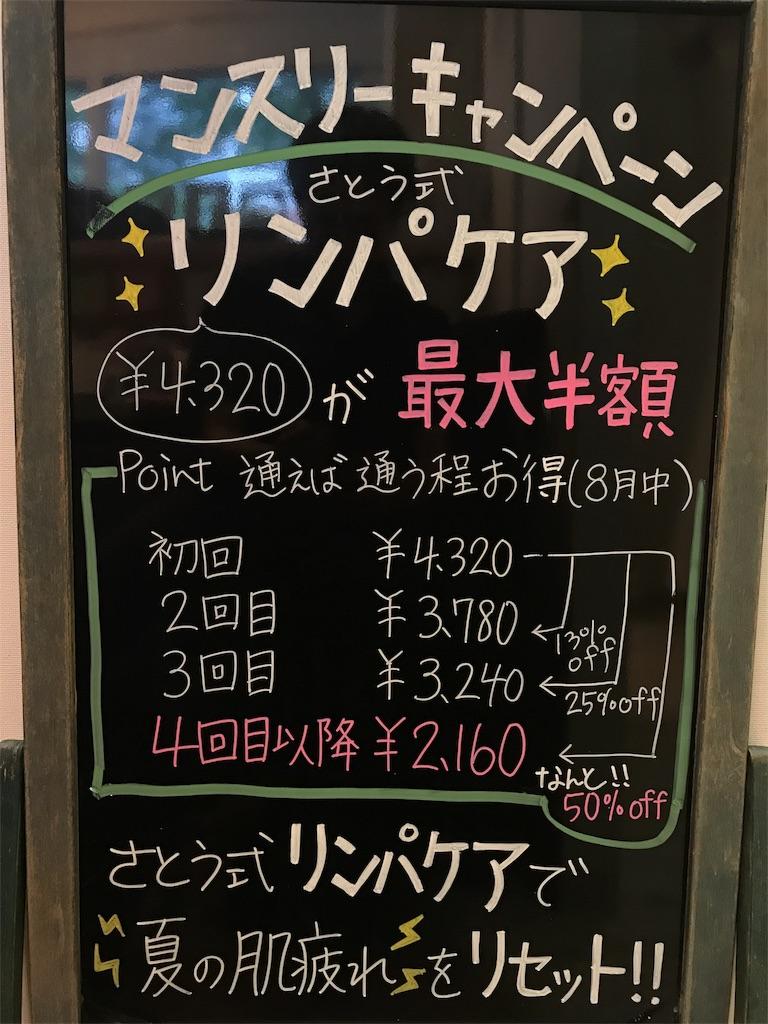 f:id:tozu-kanade-maki:20170825154008j:image