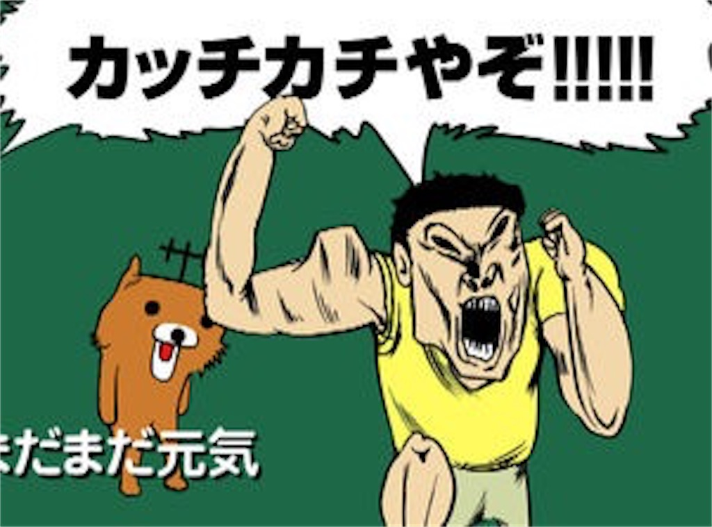 f:id:tozu-kanade-maki:20170828204258j:image