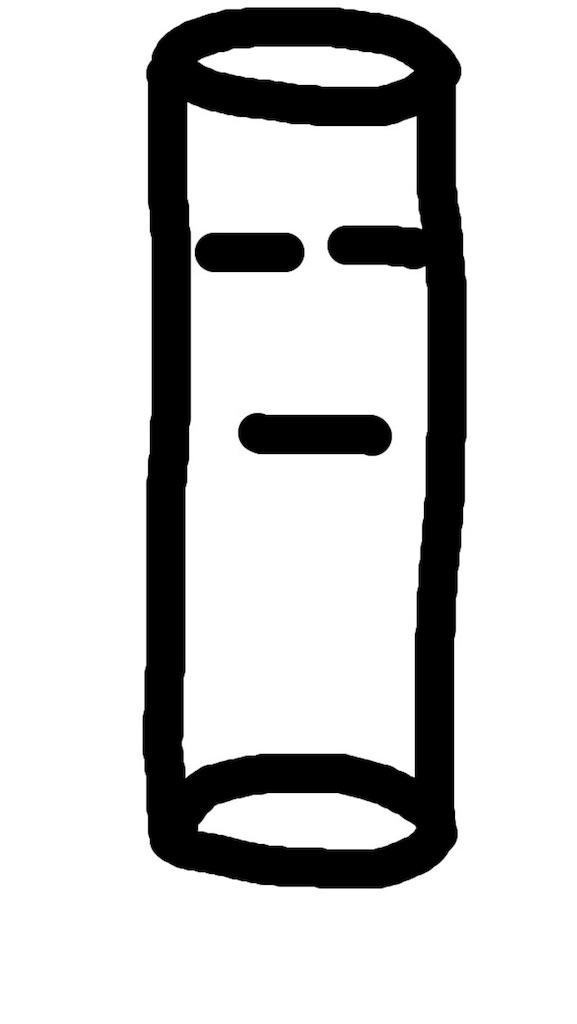 f:id:tozu-kanade-maki:20170829181233j:image