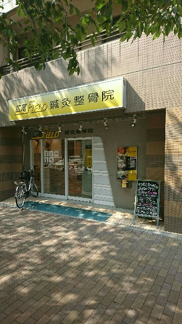 f:id:tozu-kanade-maki:20170831212537j:image