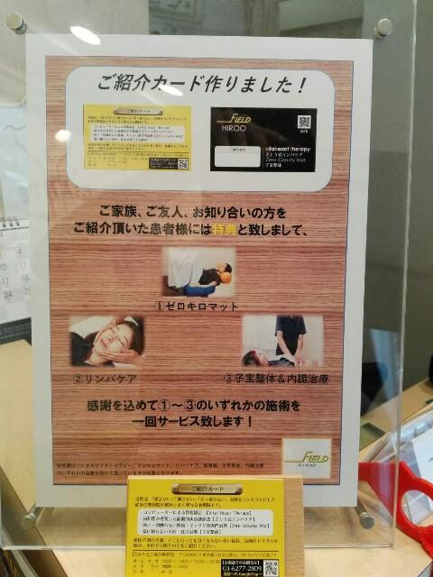 f:id:tozu-kanade-maki:20171030121947j:image