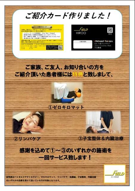 f:id:tozu-kanade-maki:20171030124245j:image