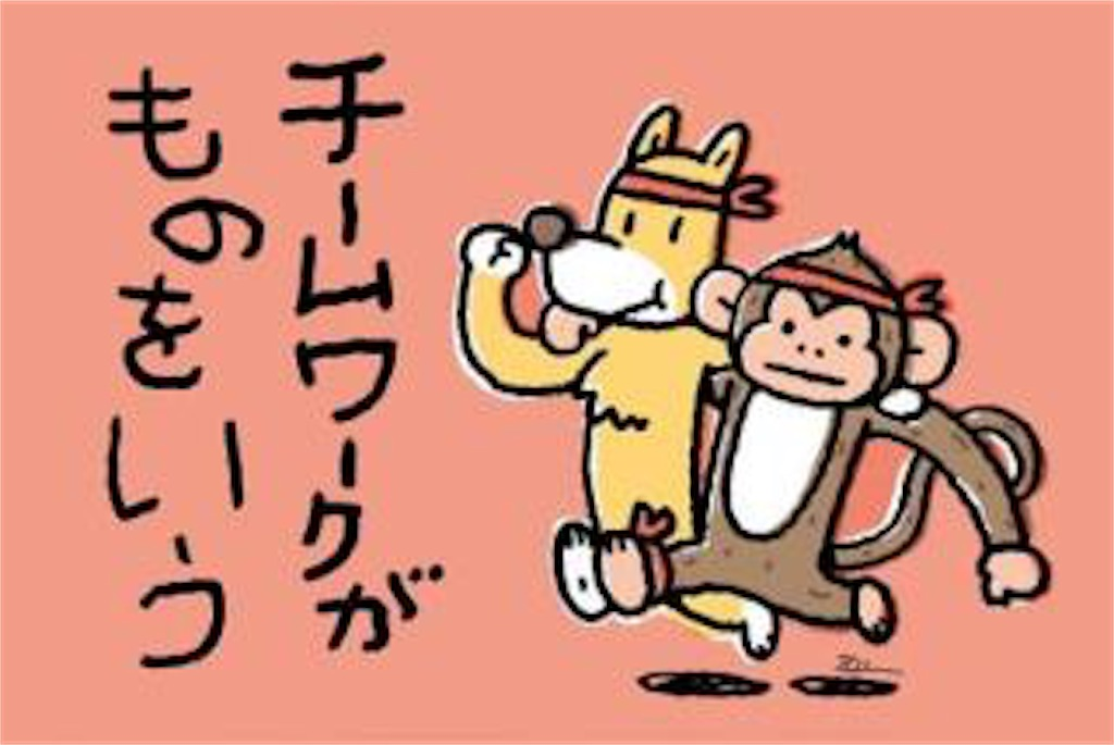 f:id:tozu-kanade-maki:20171108181744j:image