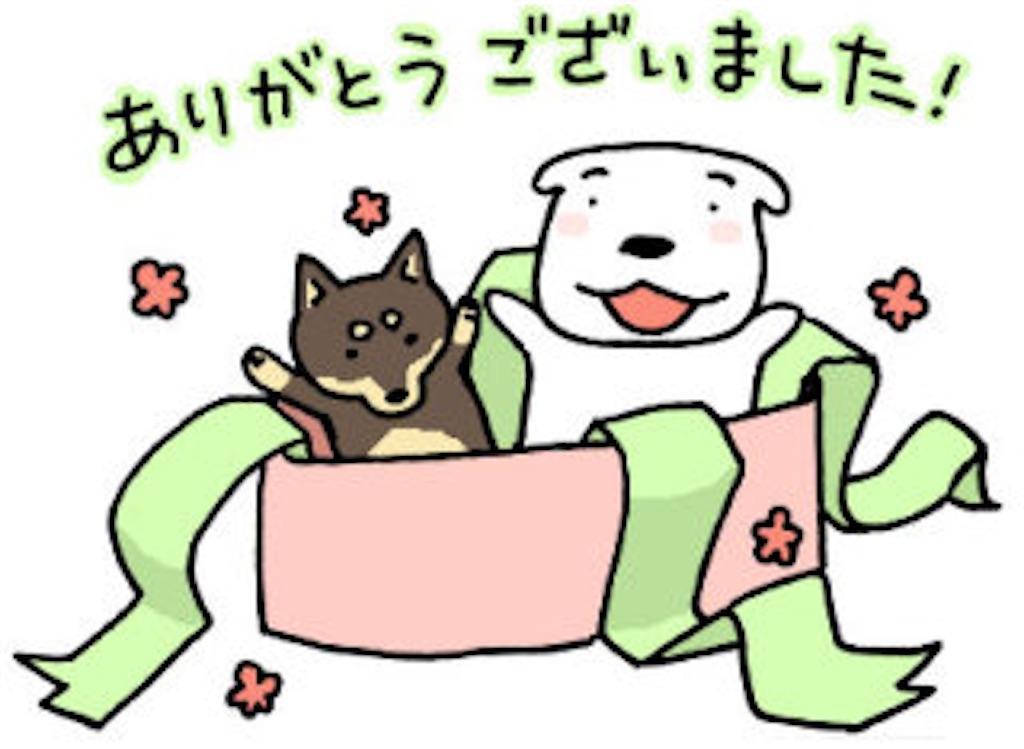 f:id:tozu-kanade-maki:20171231173643j:image
