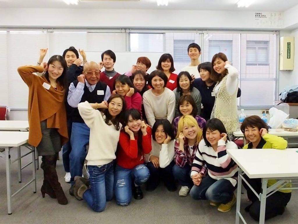 f:id:tozu-kanade-maki:20180129010245j:image