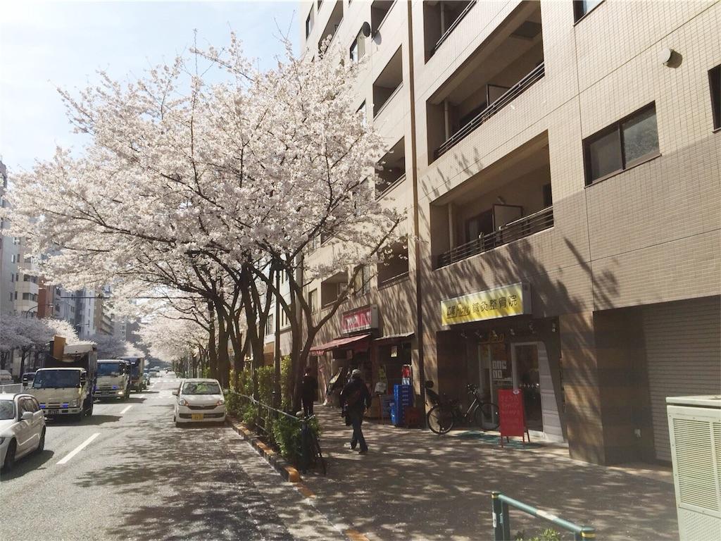 f:id:tozu-kanade-maki:20180329164409j:image