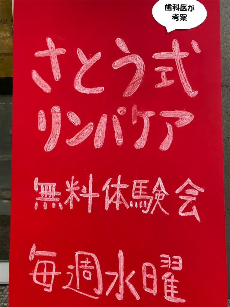 f:id:tozu-kanade-maki:20180331160134j:image