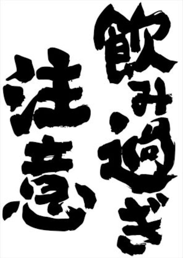 f:id:tozu-kanade-maki:20180415170039j:image