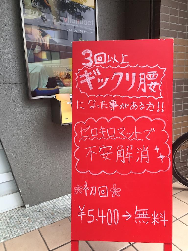 f:id:tozu-kanade-maki:20180628112913j:image
