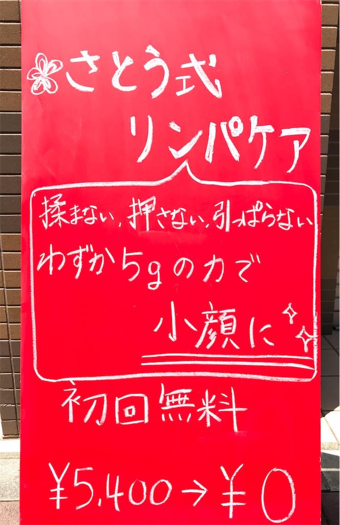 f:id:tozu-kanade-maki:20180724125548j:image