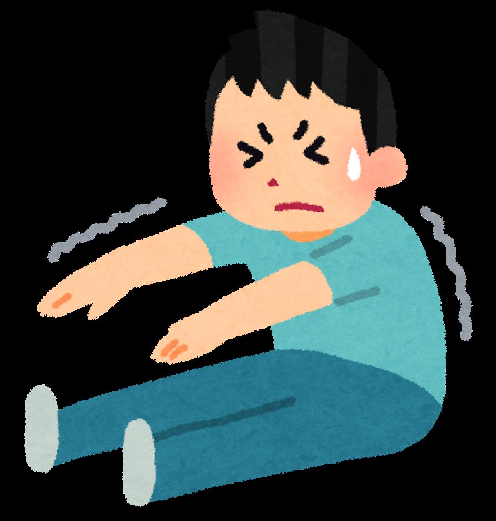 f:id:tozu-kanade-maki:20181106090017p:image