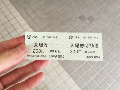 f:id:tozukaku:20170521010407j:plain