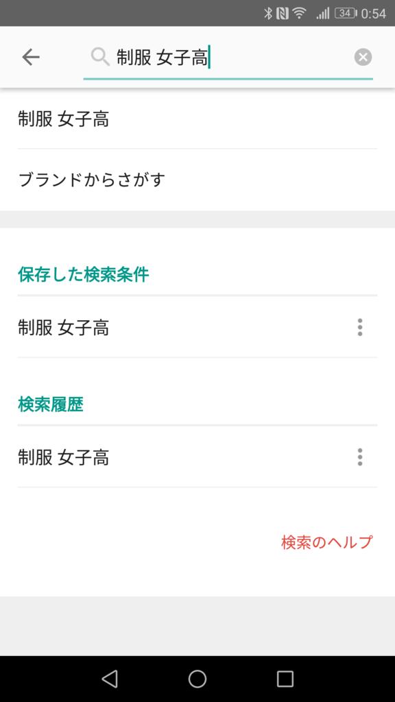 f:id:tozukaku:20170615005456p:plain:w300