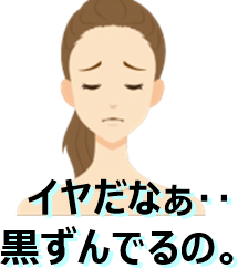 f:id:tp315:20180222110022p:plain