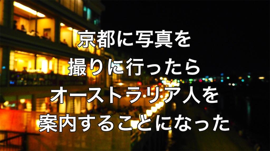 f:id:tp921:20170504003922j:image