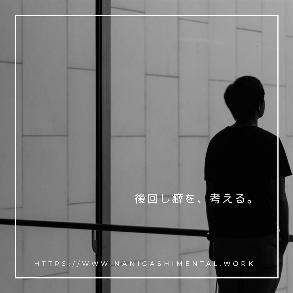 f:id:tpippi:20191005184906p:image