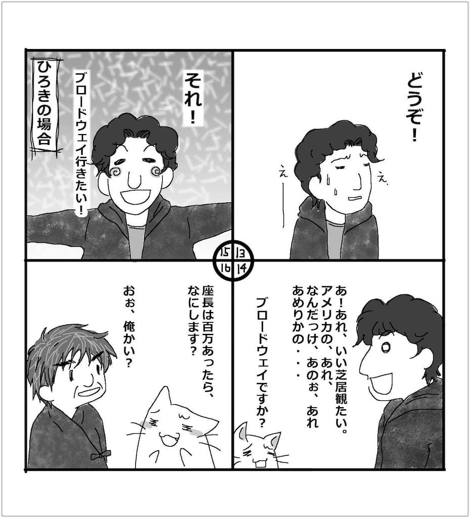f:id:tq-manga:20190111173348j:image