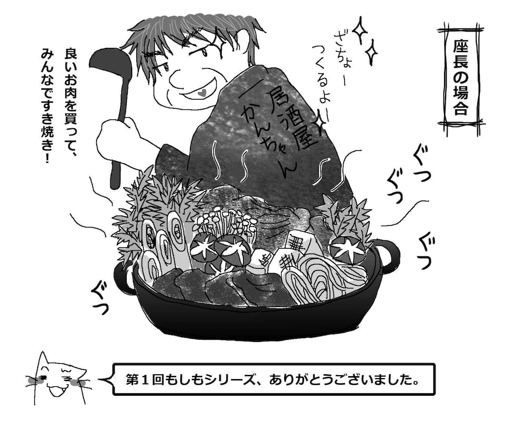 f:id:tq-manga:20190111173355j:image