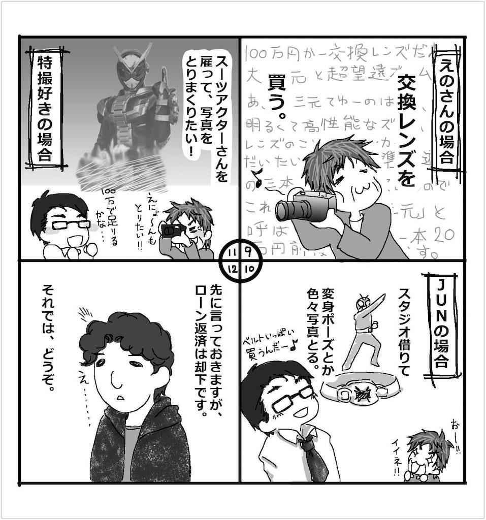 f:id:tq-manga:20190111173529j:image