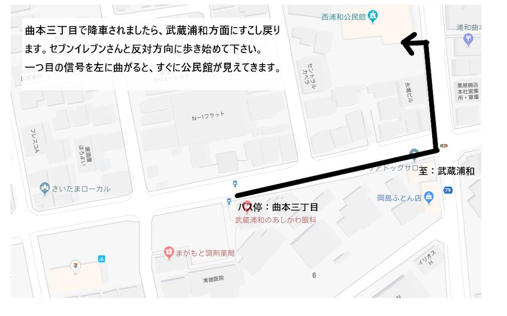 f:id:tq-manga:20190206183828p:image