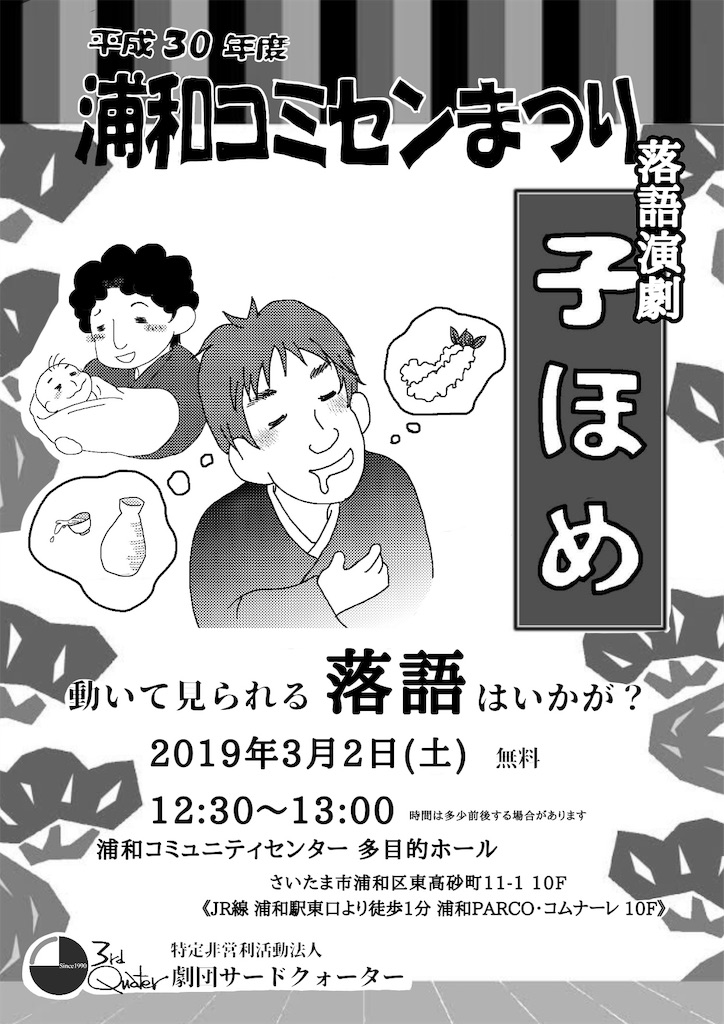f:id:tq-manga:20190227124831j:image