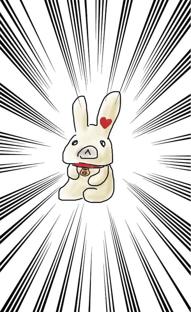 f:id:tq-manga:20190327165658j:image