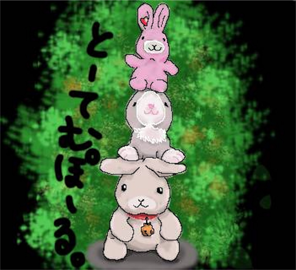 f:id:tq-manga:20190327170211j:image