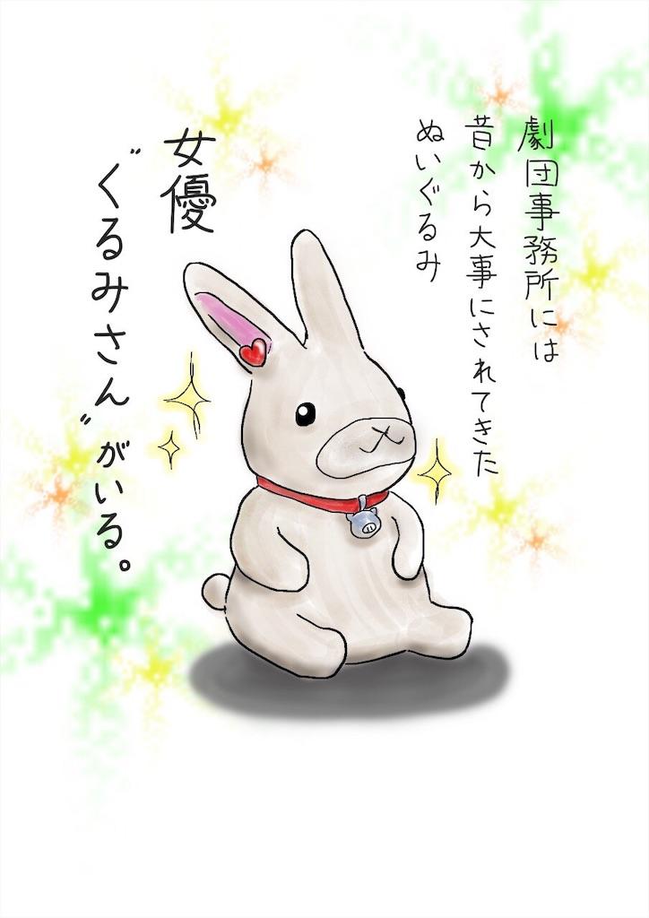 f:id:tq-manga:20190510124822j:image
