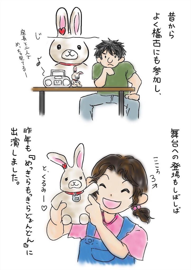f:id:tq-manga:20190510124825j:image