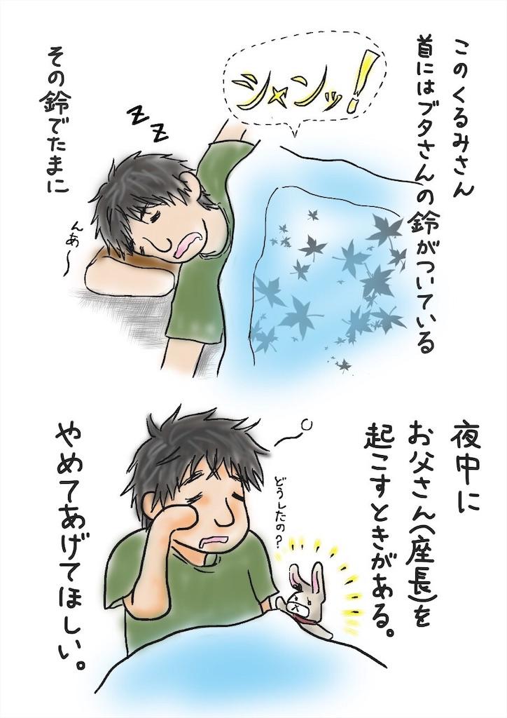 f:id:tq-manga:20190510124829j:image