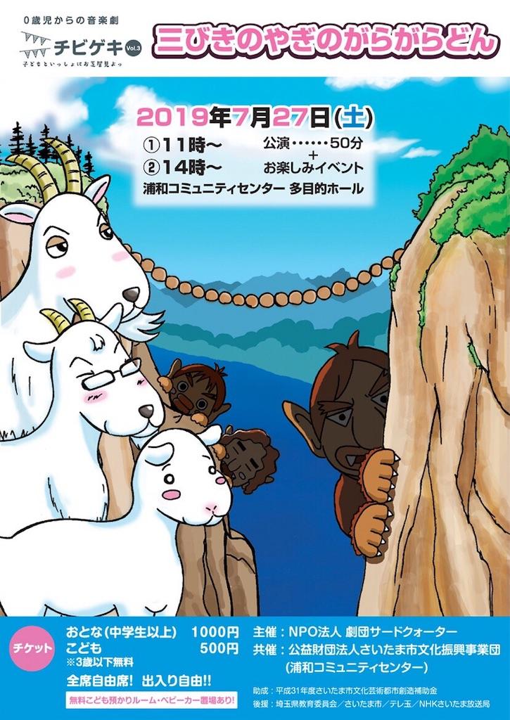 f:id:tq-manga:20190621202450j:image