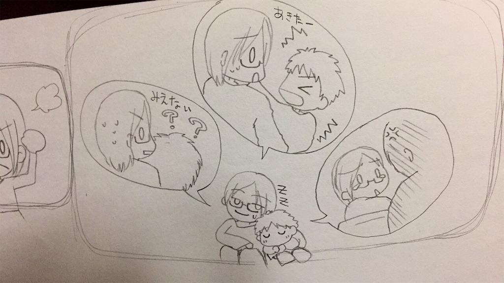 f:id:tq-manga:20190621202631j:image