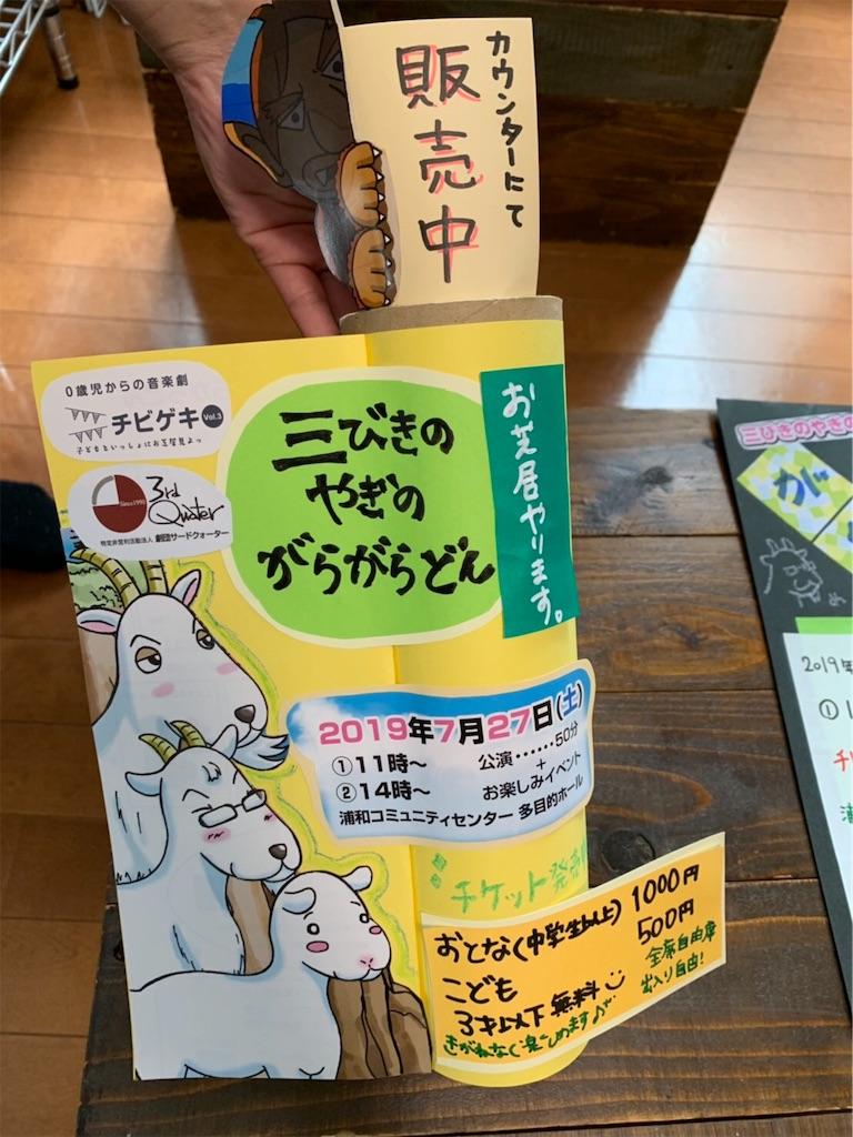 f:id:tq-manga:20190713125610j:image