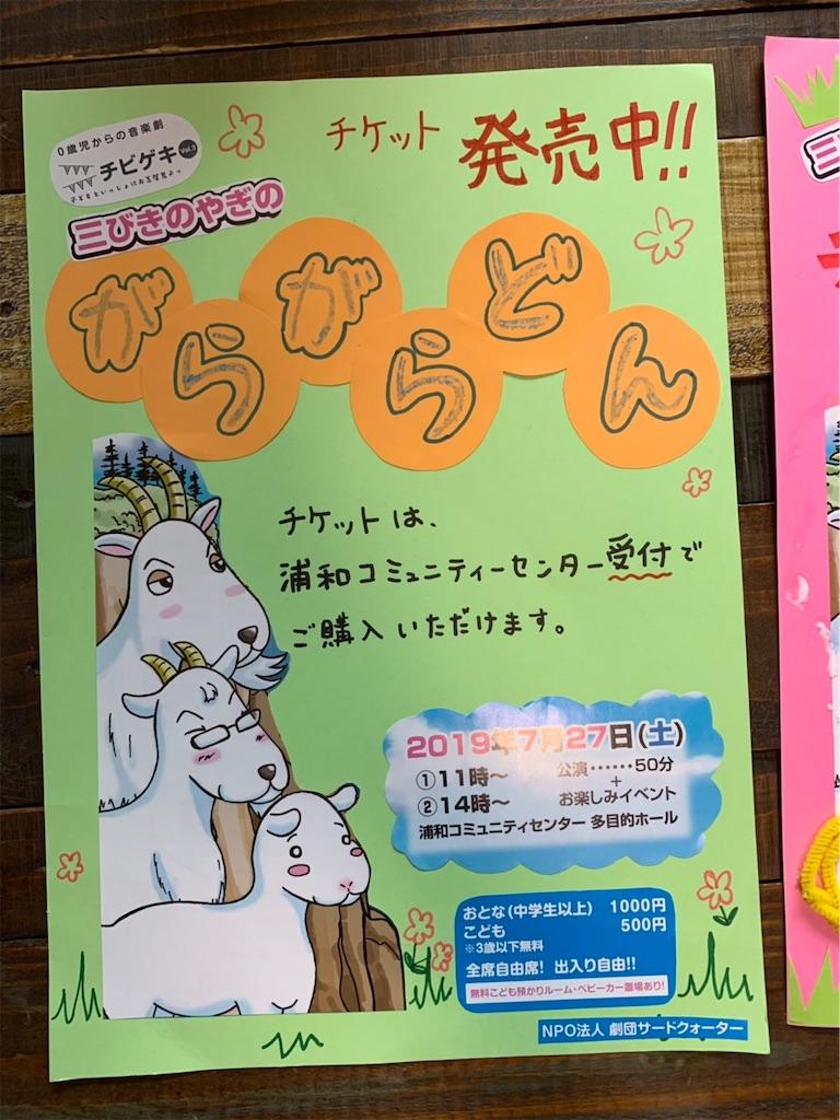 f:id:tq-manga:20190713125635j:image