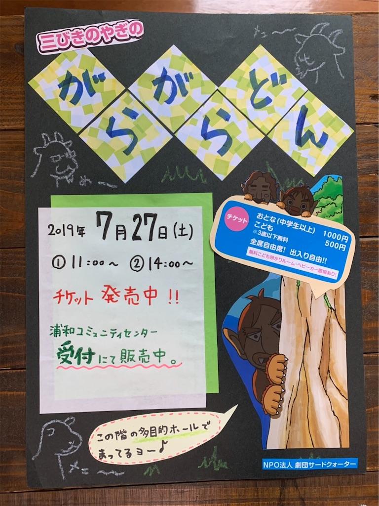 f:id:tq-manga:20190713125654j:image