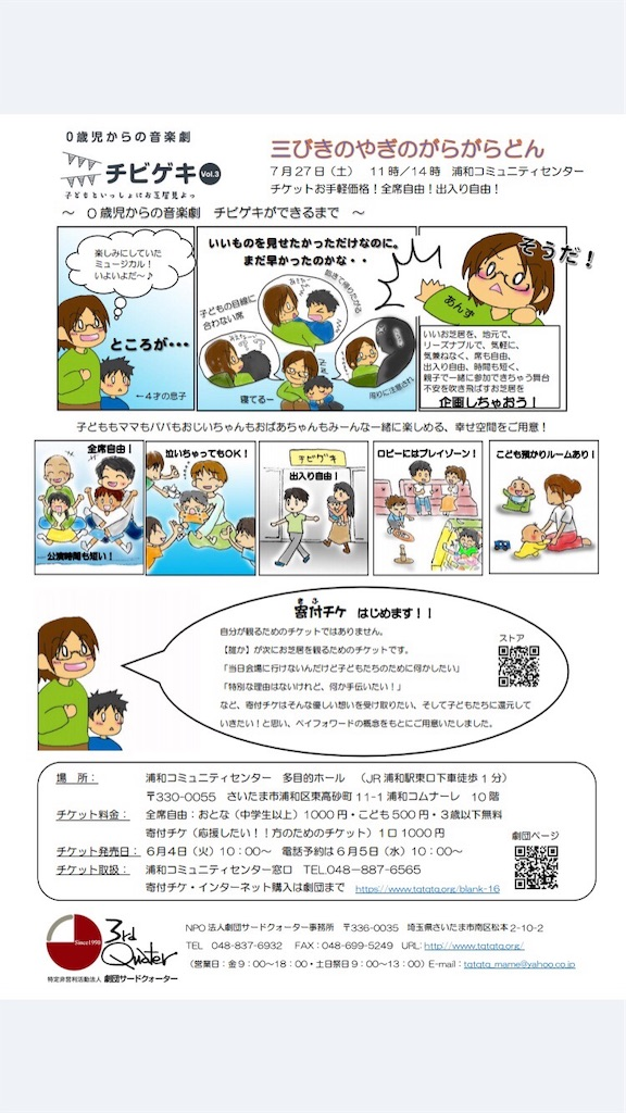 f:id:tq-manga:20190722130015j:image