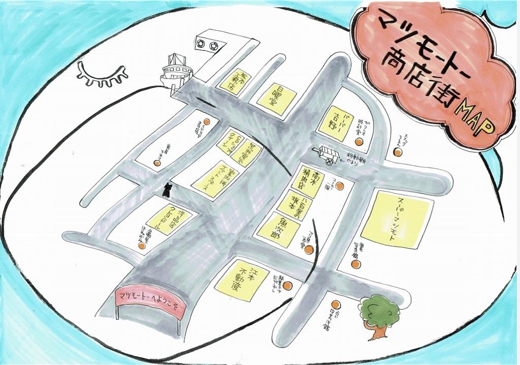 f:id:tq-manga:20191116121831j:image