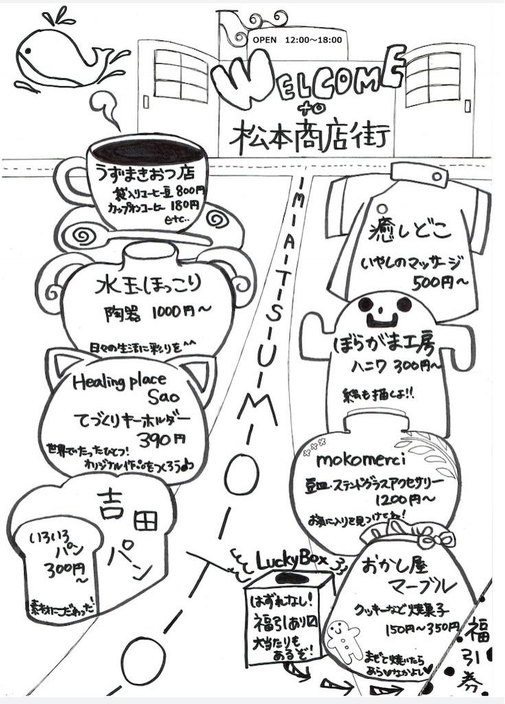 f:id:tq-manga:20191116122442j:image