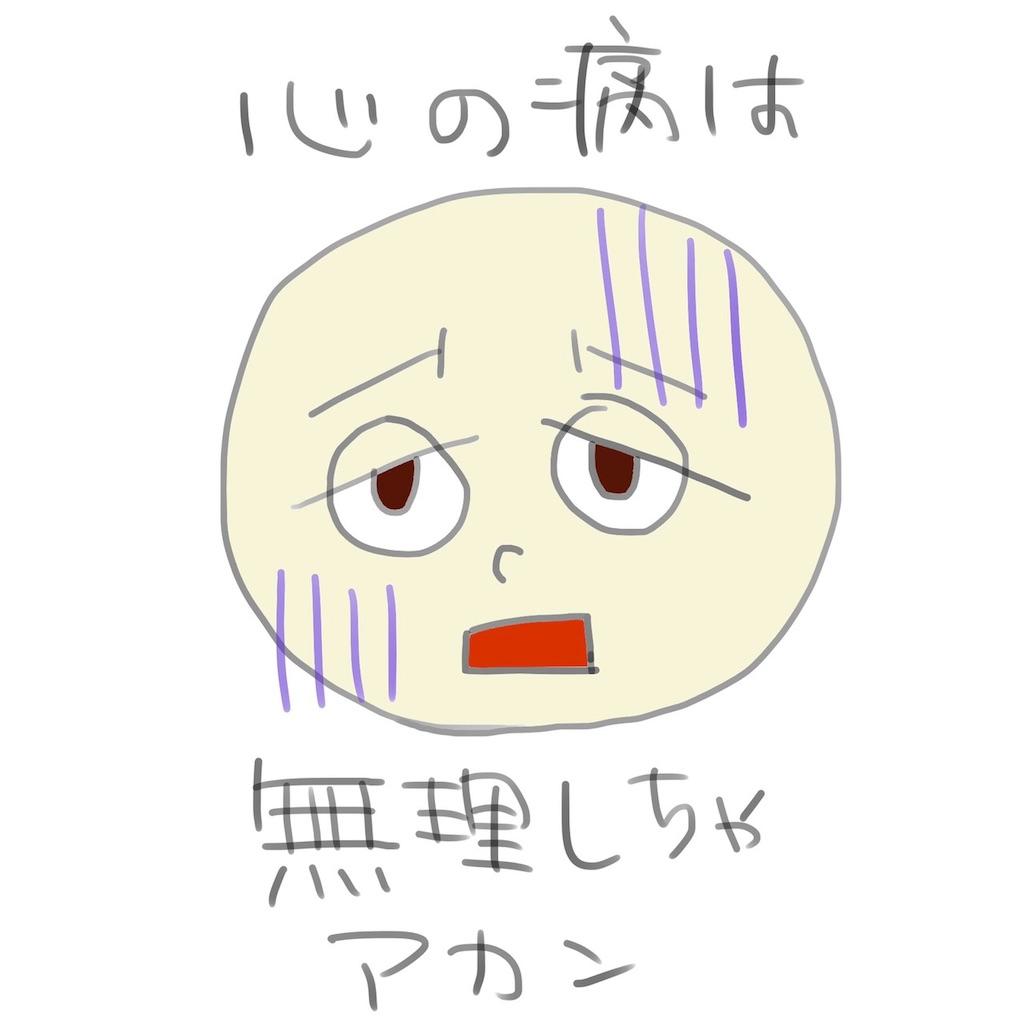 f:id:tq-manga:20191231120201j:image