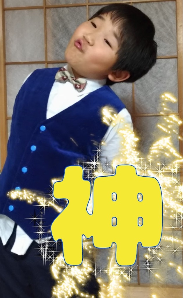 f:id:tq-manga:20191231120210j:image
