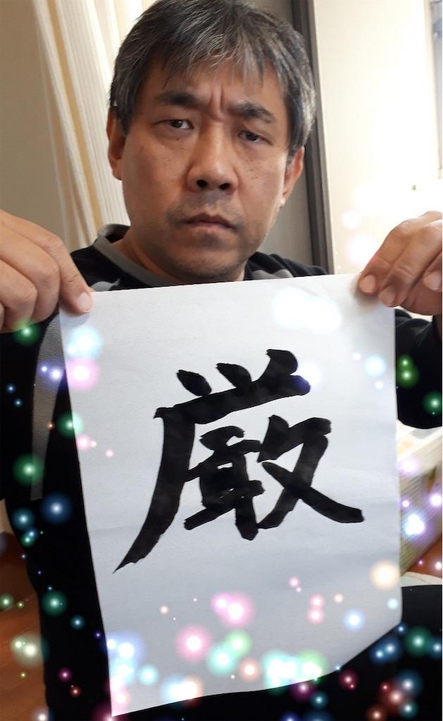 f:id:tq-manga:20191231120226j:image
