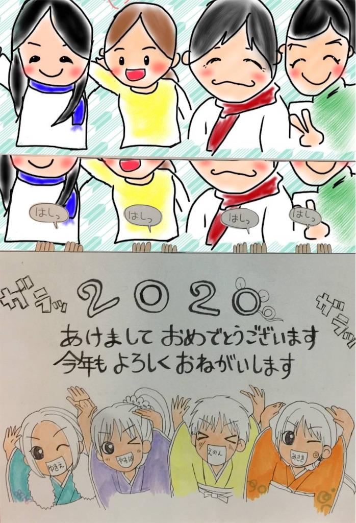 f:id:tq-manga:20200106175430j:image