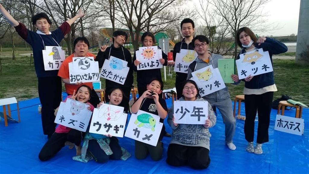 f:id:tq-manga:20200327204226j:image