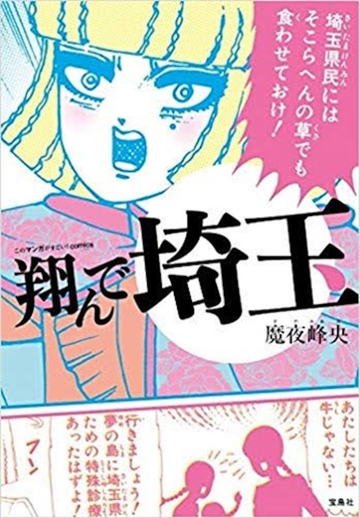 f:id:tq-manga:20200327204437j:image