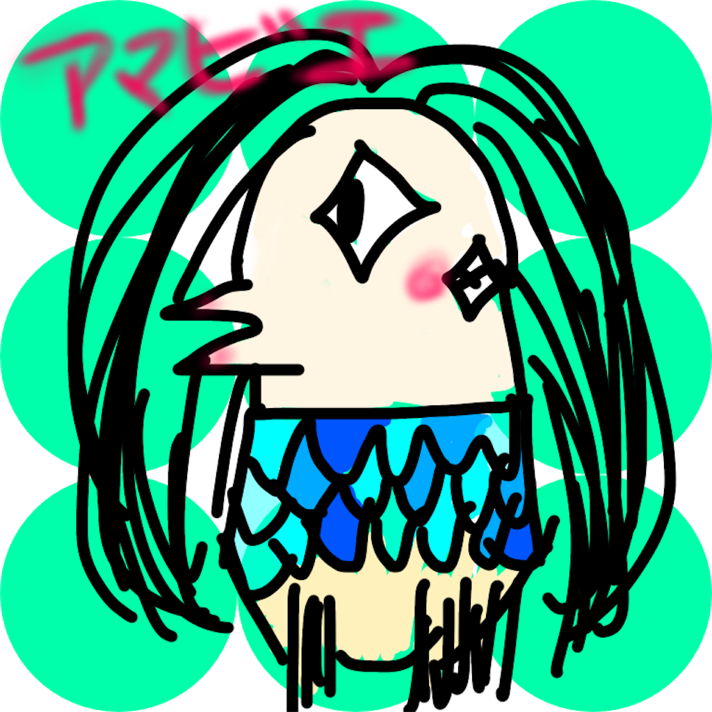f:id:tq-manga:20200327204636p:image