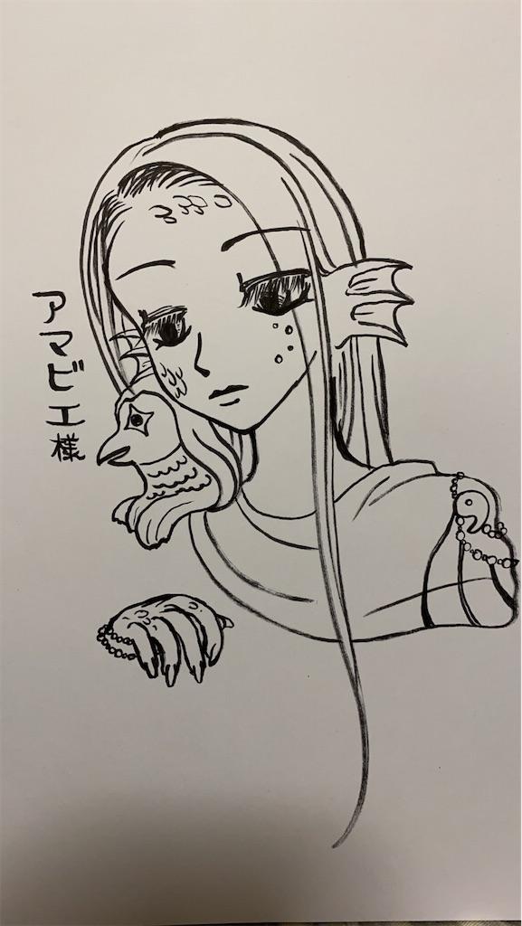 f:id:tq-manga:20200327204712j:image
