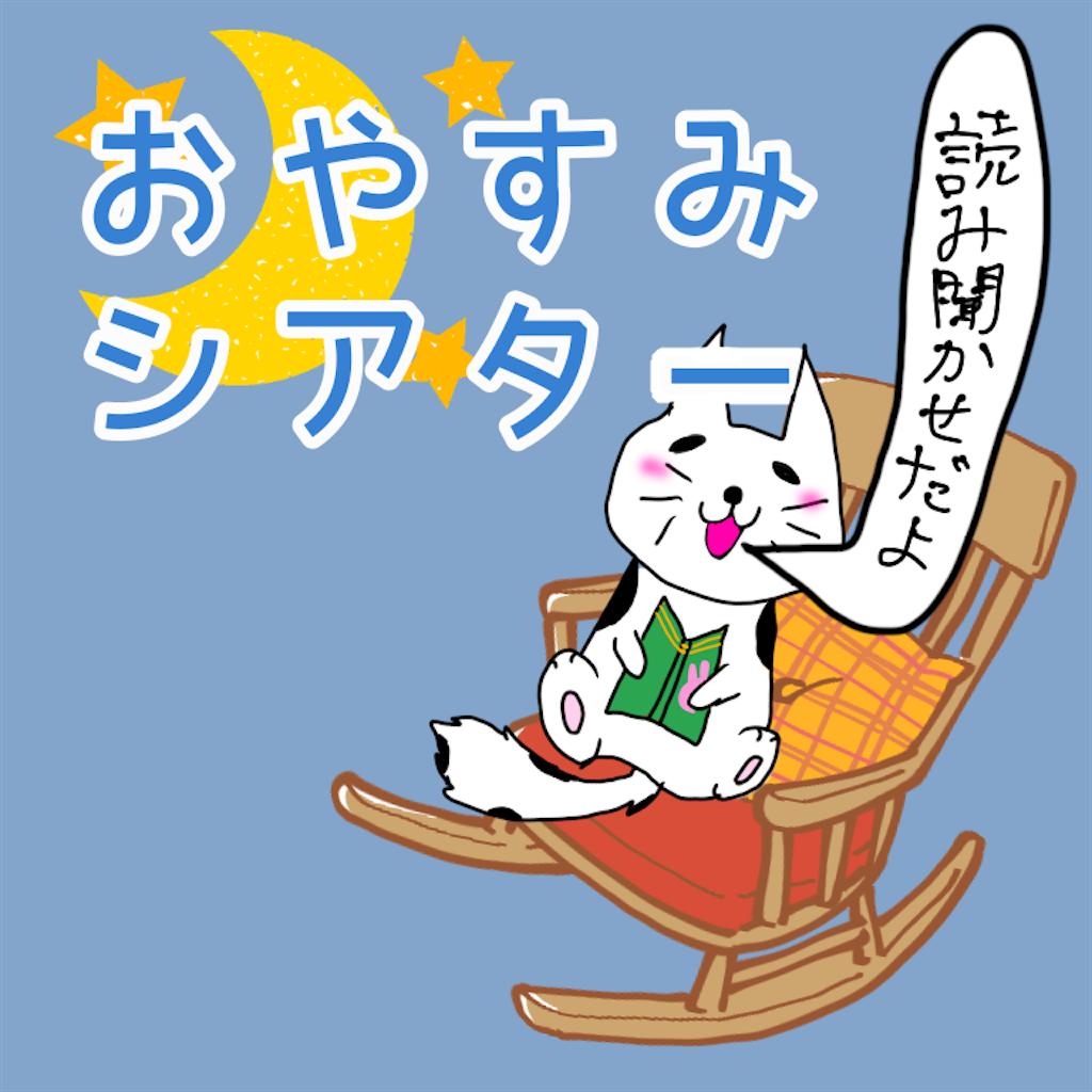 f:id:tq-manga:20200509180540p:image